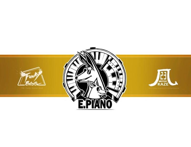 FAB - E.PIANO Logo
