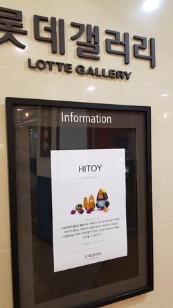 Lotte Gallery Hi!Toy