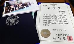 그랜드 앰버서더 서울 (Grand Ambassador Seoul