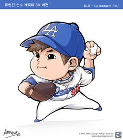 RYU - the Major Leagues characters