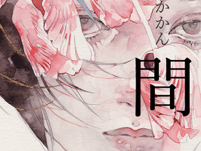 YUE札幌個展【花間】9/8~20