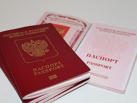 Виза в Германию: новости консульства в Москве