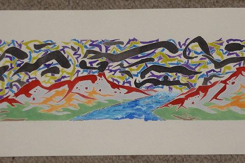 """'Midnight River' 1.5' ft x 7"""" tall"""