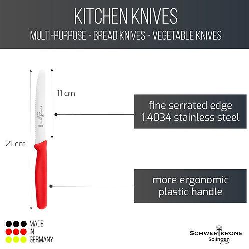 סכין מטבח תוצרת גרמניה