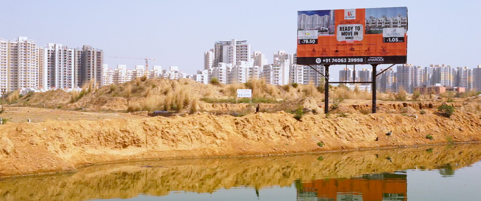Real-estate billboard
