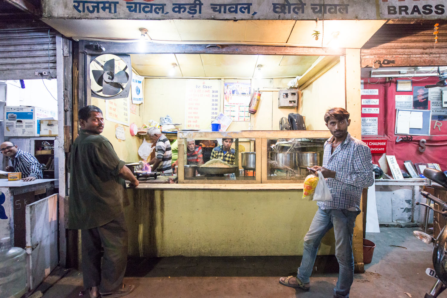 Delhi_City Tour-225