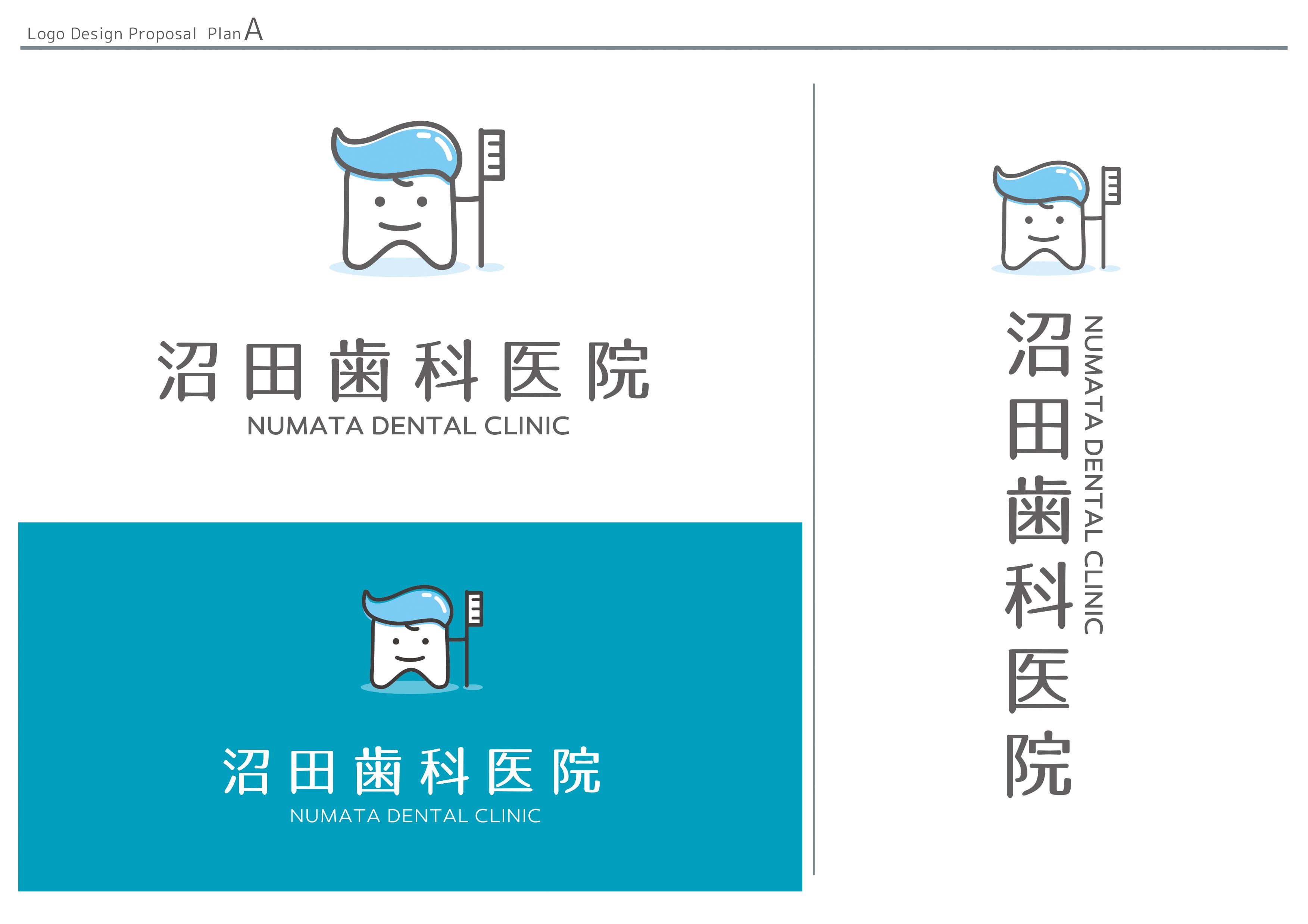 [沼田歯科医院]ロゴデザイン_20161016-1