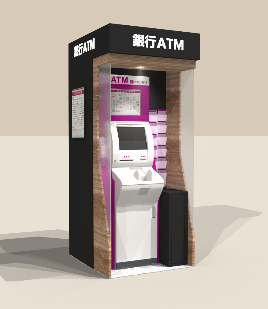 イオン銀行多摩平の森ブースデザイン提案A_20140801_image1
