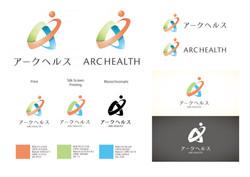 [ARCHEALTH]LogoDesign