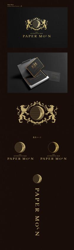 [Paper Moon]EmblemDesignProposal