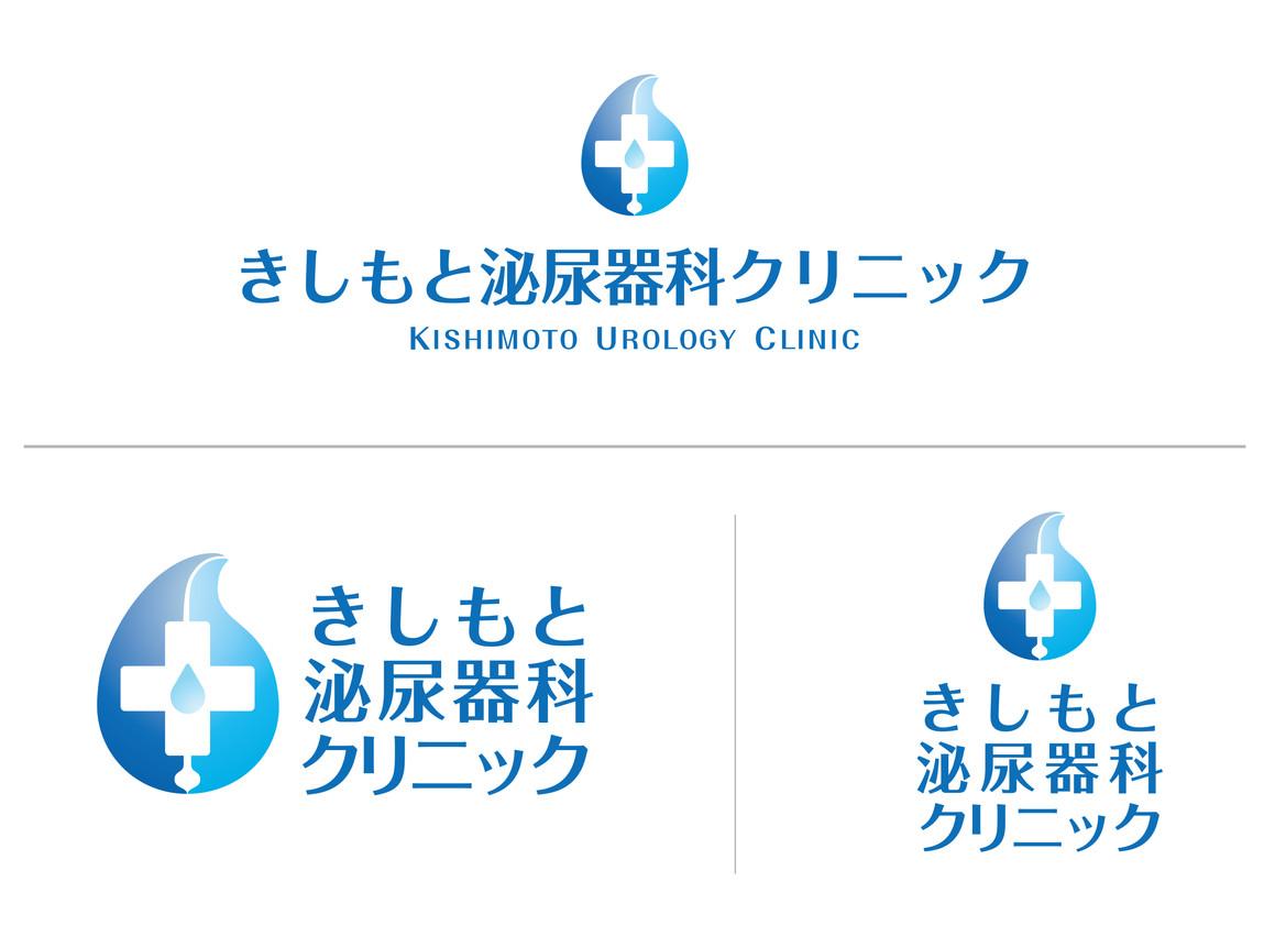 portfolio_KISHIMOTO_clinic_design_SNS用-2