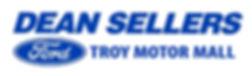 dsf troy motor mall logo-2.jpg