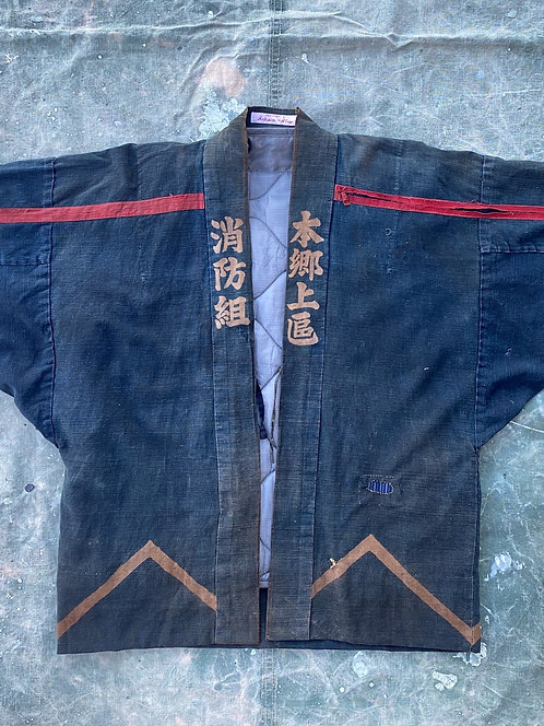 Japanese indigo fireman jacket w/military liner, No3