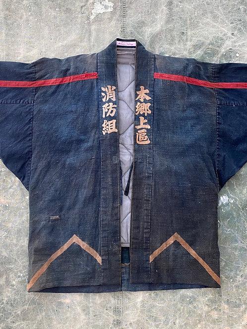 Japanese indigo fireman jacket w/military liner,  No1
