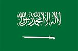 saudi flag.png