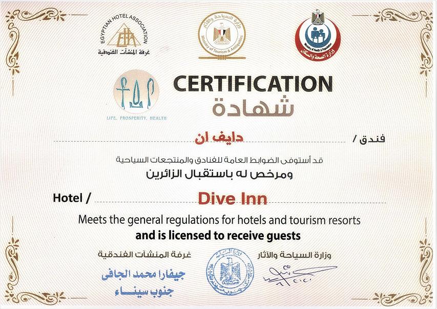 Certification (Dive Inn).jpg