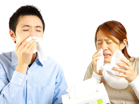 What is allergy rhinitis?