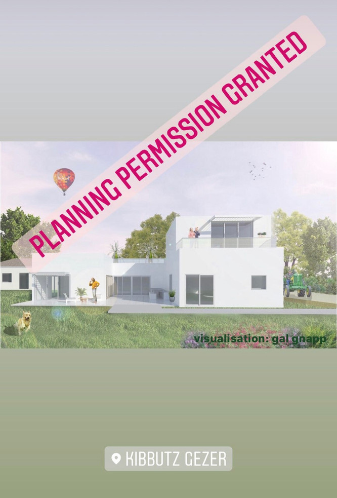 Planning Application Approved for house #2 in Kibbutz Gezer