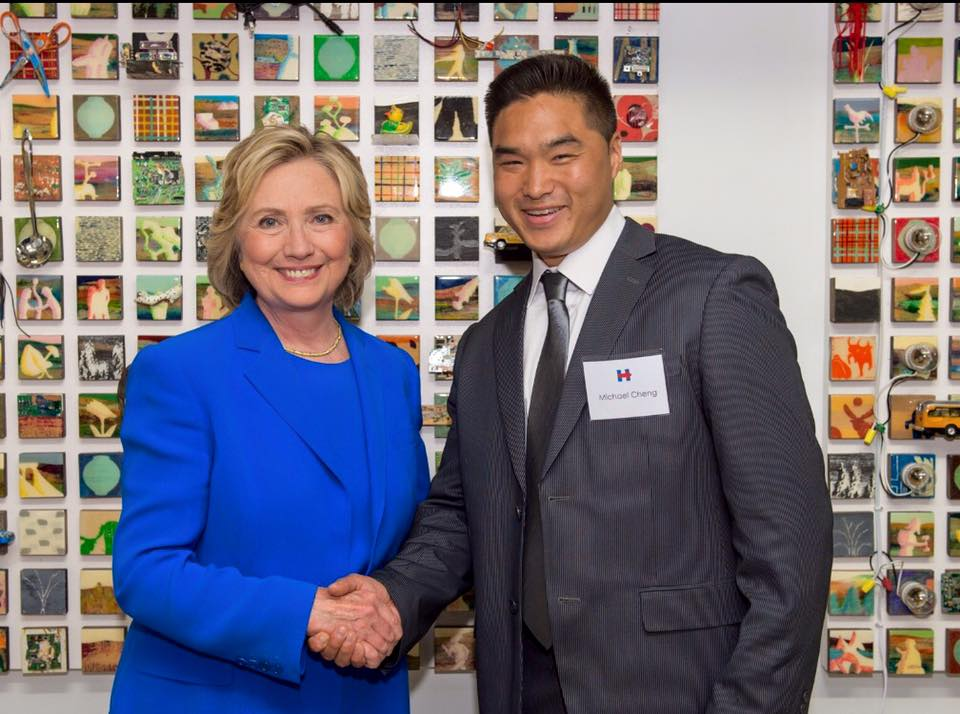 Mike Cheng with Hillary Clinton 2015