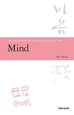 Mind Bookcover.jpg