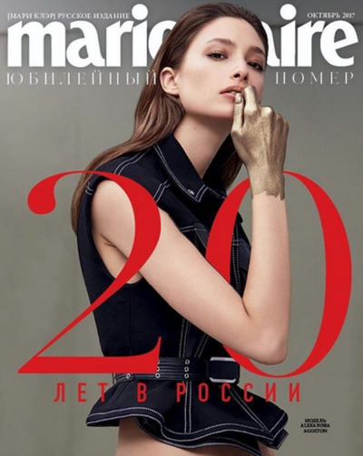 Marie Claire Russie