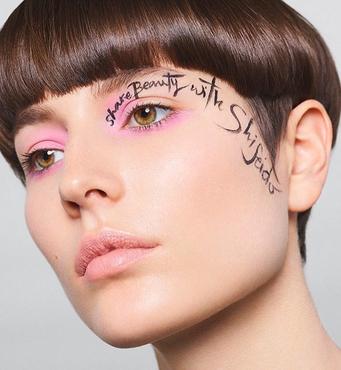 Shiseido for Colette by Antoine et Charlie