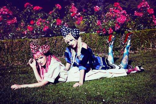 Vogue Japan by Ellen von Unwerth