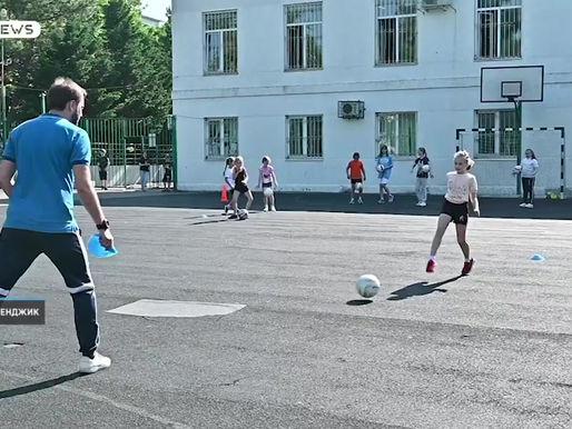 В Геленджике идёт набор девочек в футбольную команду