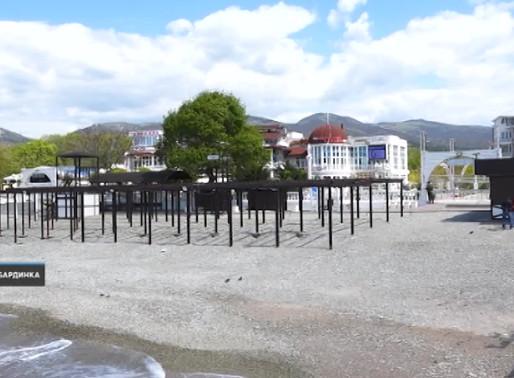 Что нового появилось на пляже Кабардинки
