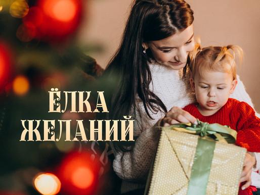 Акция продлится до 23 декабря.