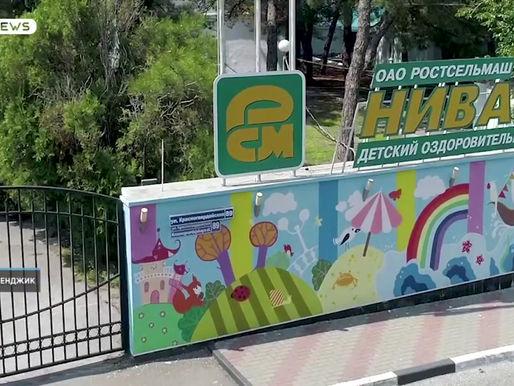 На базе детского оздоровительного лагеря «Нива» работает детская киностудия.