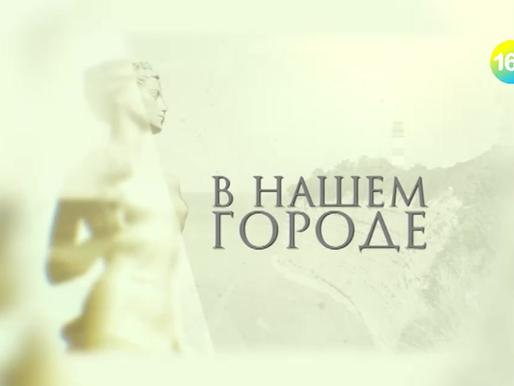 ДЕНДРОПАРК ГЕЛЕНДЖИКА БУДЕТ СОХРАНЕН ДЛЯ ЛЮДЕЙ