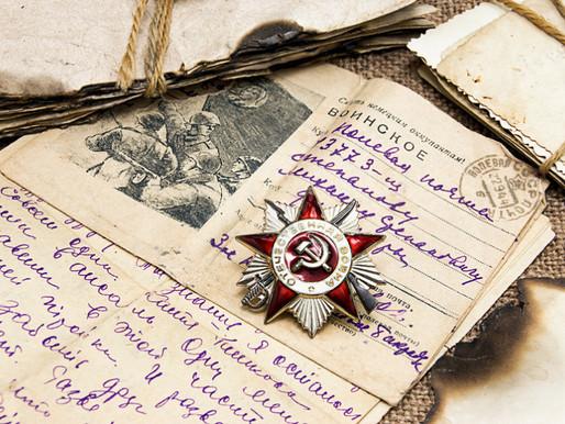 Поэзия времён войны