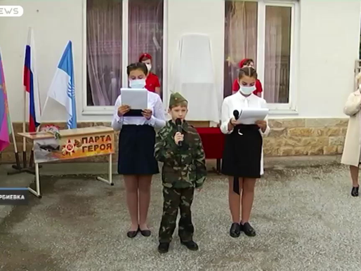 НАШИМ ГЕРОЯМ - СЛАВА!