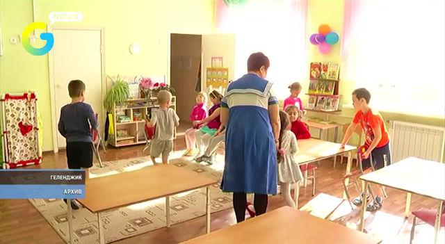 🖊31 мая заканчивается прием заявлений для оформления ребенка в детский сад.