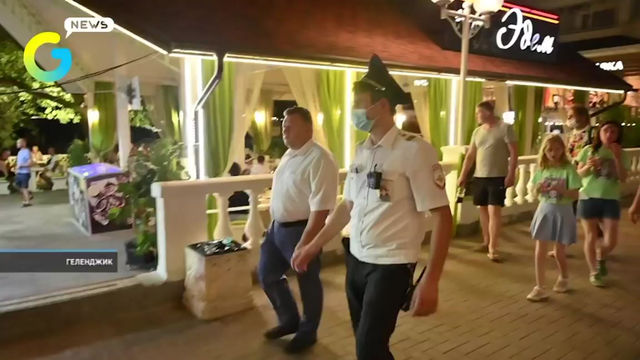 В Геленджике комиссии, во главе с заместителем главы курорта