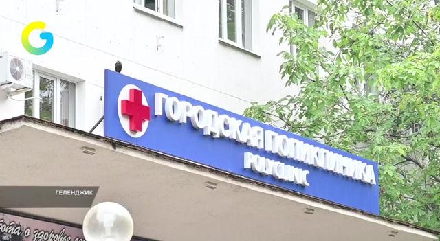 🔹В городской поликлинике Геленджика @gorodskaya_polyclinica_gel установили компьютерный томограф.