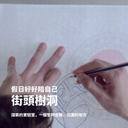 課程banner-03.jpg