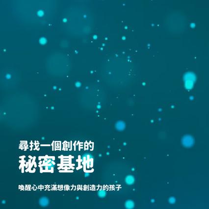 課程banner-02.jpg