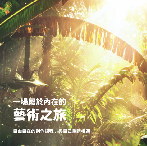 課程banner-01.jpg