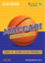 MAC basketball flyer-01.png