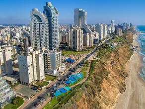 Netanya - Our Home for Precamp