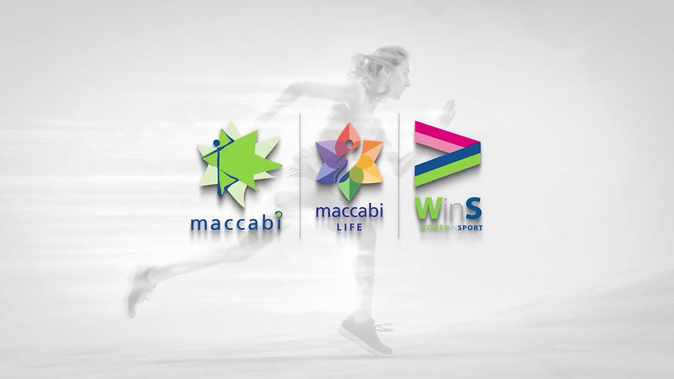 Maccabi Women in Sport - These Girls Did - YOU CAN TOO!