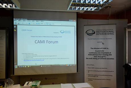 cami forum.jpg