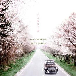 吉田次郎 SAKURA さくら サクラ CD アルバム
