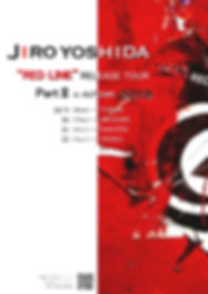 red LINE秋ツアー-1.jpg