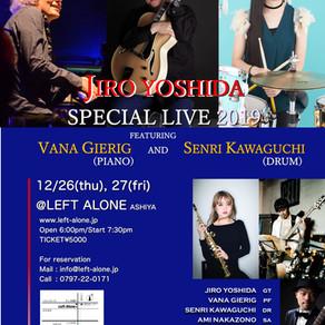 2019.12.26.27  JIRO YOSHIDA SPECIAL LIVE 2019