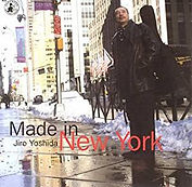 吉田次郎 Made in NEW YORK