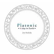 吉田次郎 Platonic