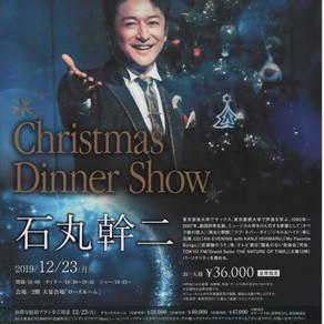 2019.12.23 石丸幹二 Chirstmas Dinner Show